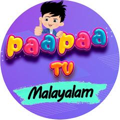 Paa Paa TV - Malayalam
