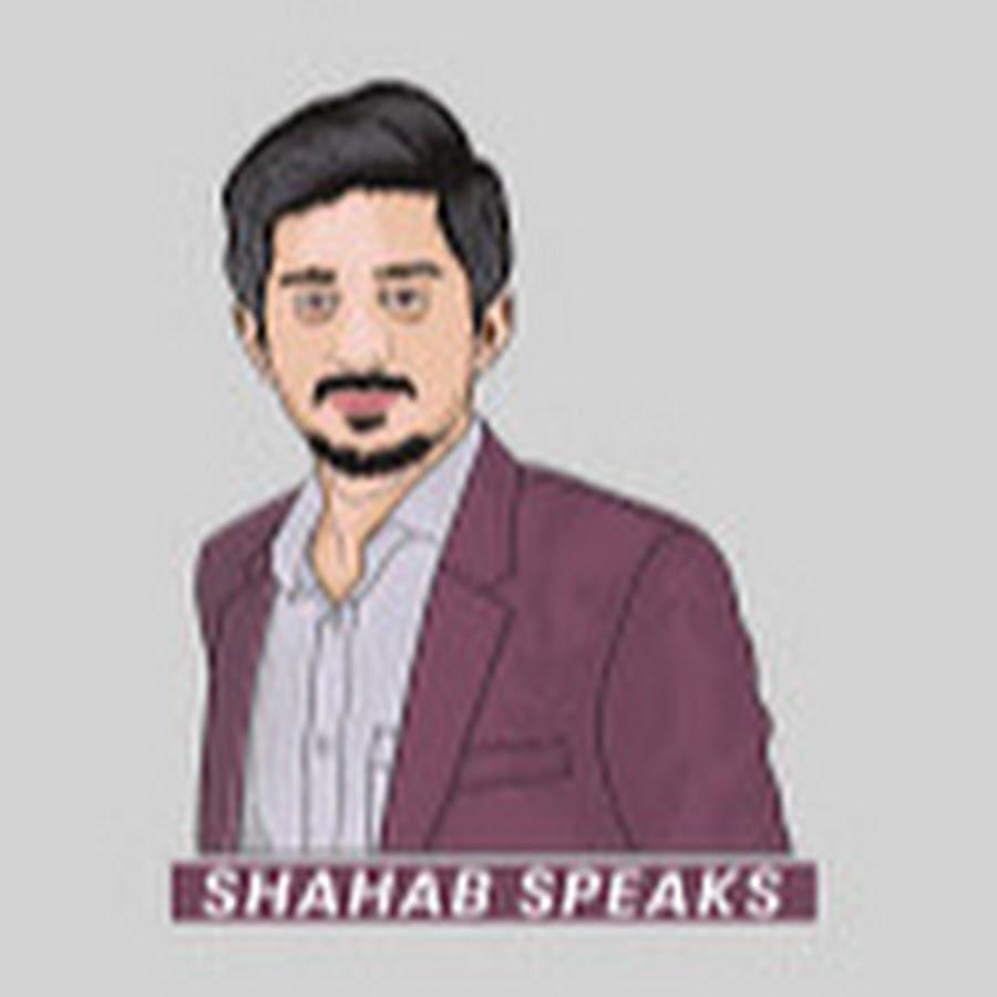 Shahab Speaks