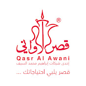 QASR ALAWANI net worth