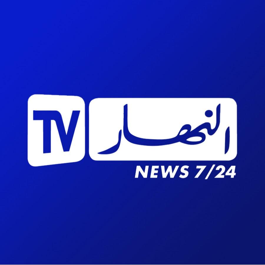 Ennahar TV Compte