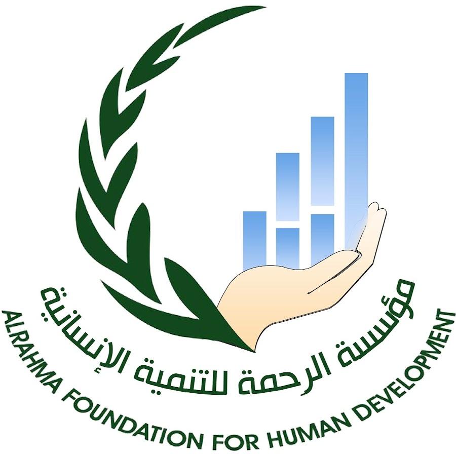 Alrahma Foundation