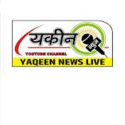YAQEEN NEWS net worth