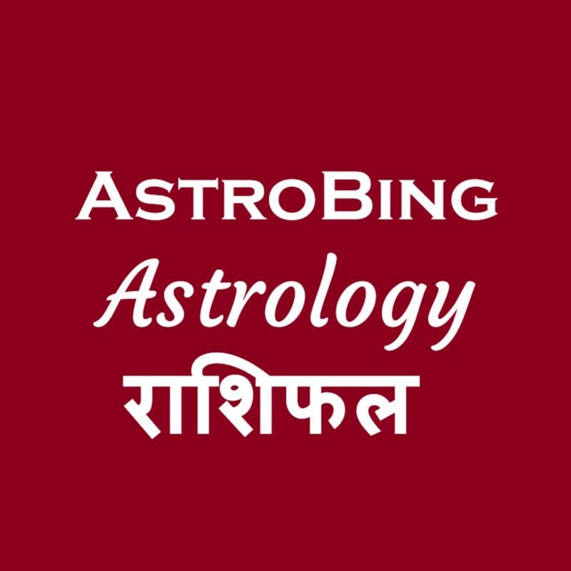 AstroBing