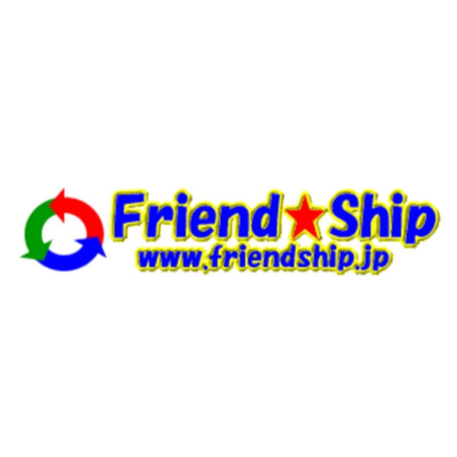 シップ 船橋 フレンド
