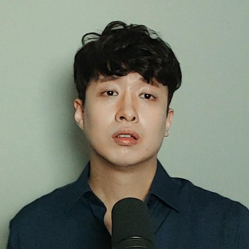 변형철 / Byeon Hyeongcheol
