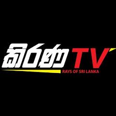 Kirana TV