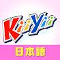 KiiYii 日本語