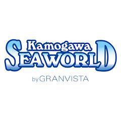鴨川シーワールド Kamogawa Sea World(official)