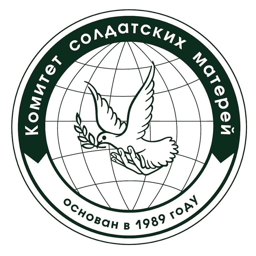 Клуб солдатских матерей москва клуб москва бесплатный вход девушкам