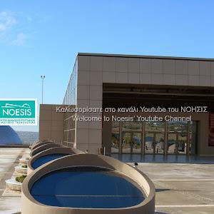 Noesis Science Center
