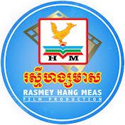 Rasmey Hang Meas net worth