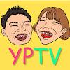 영평티비 YPTV