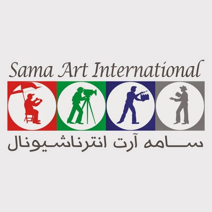 Sama Art International