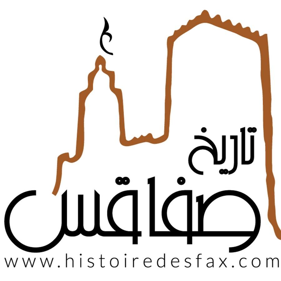 Histoire de Sfax