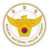 KNPA (Korean National Police Agency)