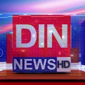 Din News Live HD net worth