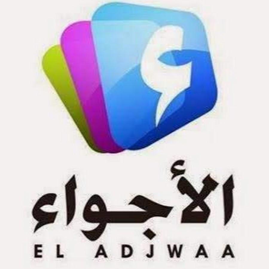 ELADJWAA TV