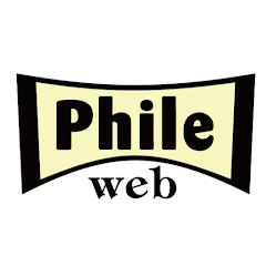 ファイルウェブ