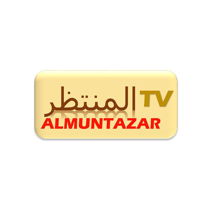 Al Muntazar TV