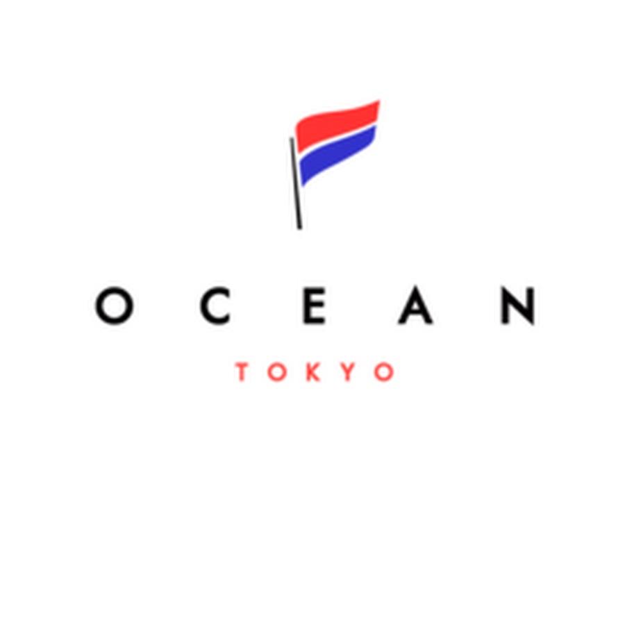 東京 オーシャン