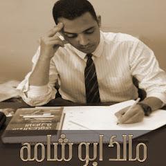 Malik Aboushama