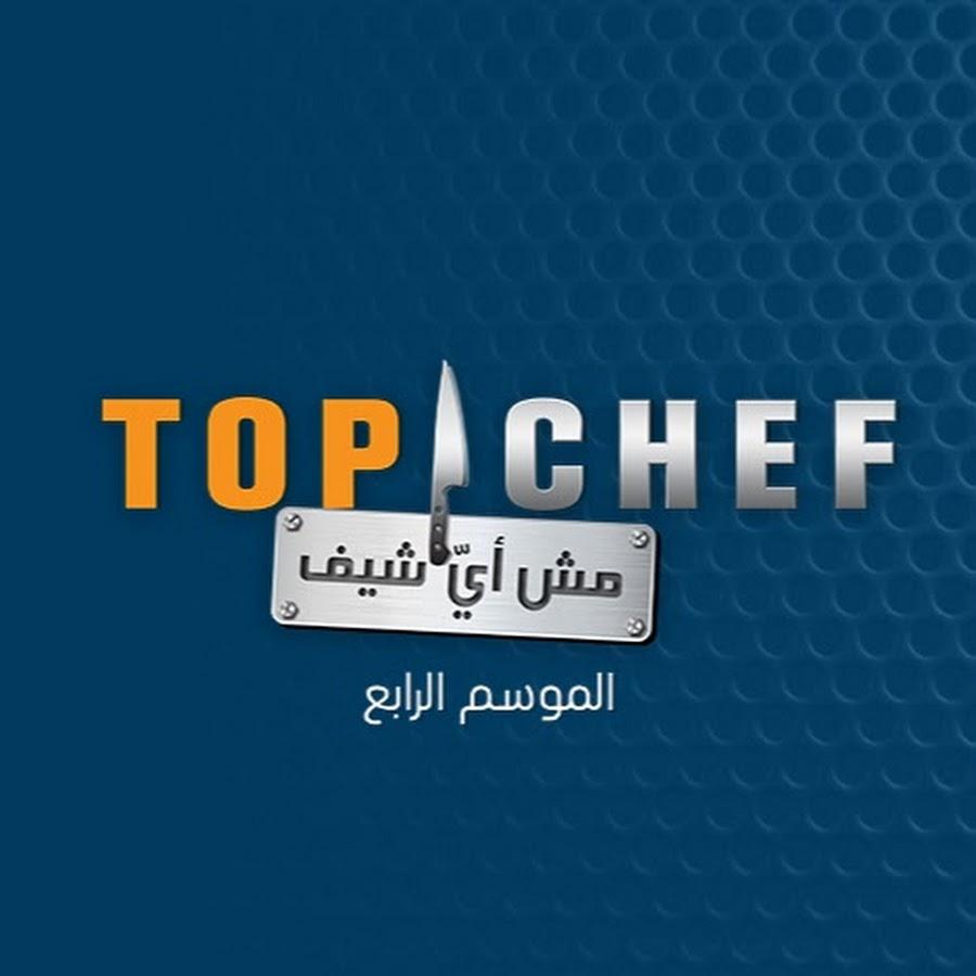 MBC TOP CHEF