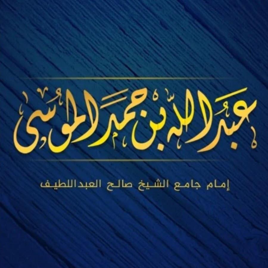 قناة القارئ/ عبدالله
