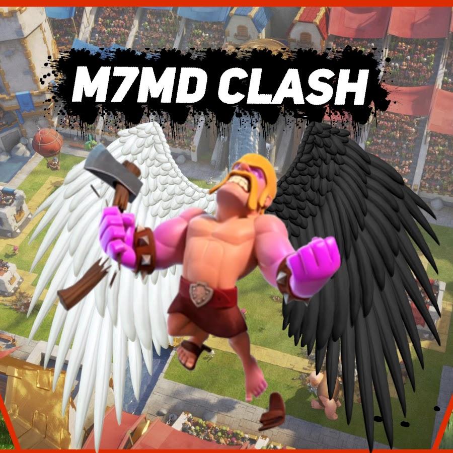 M7md Clash - محمد كلاش