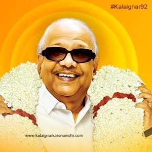 Kalaignar Karunanidhi - Parasakthi