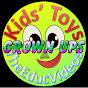 Grown Ups Kids' Toys