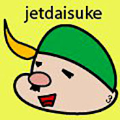 ジェットダイスケ/JETDAISUKE net worth