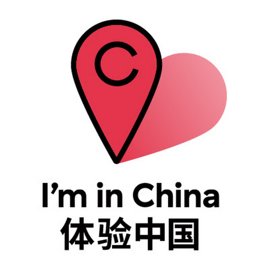 I'm in China