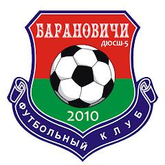ФК Барановичи 2010