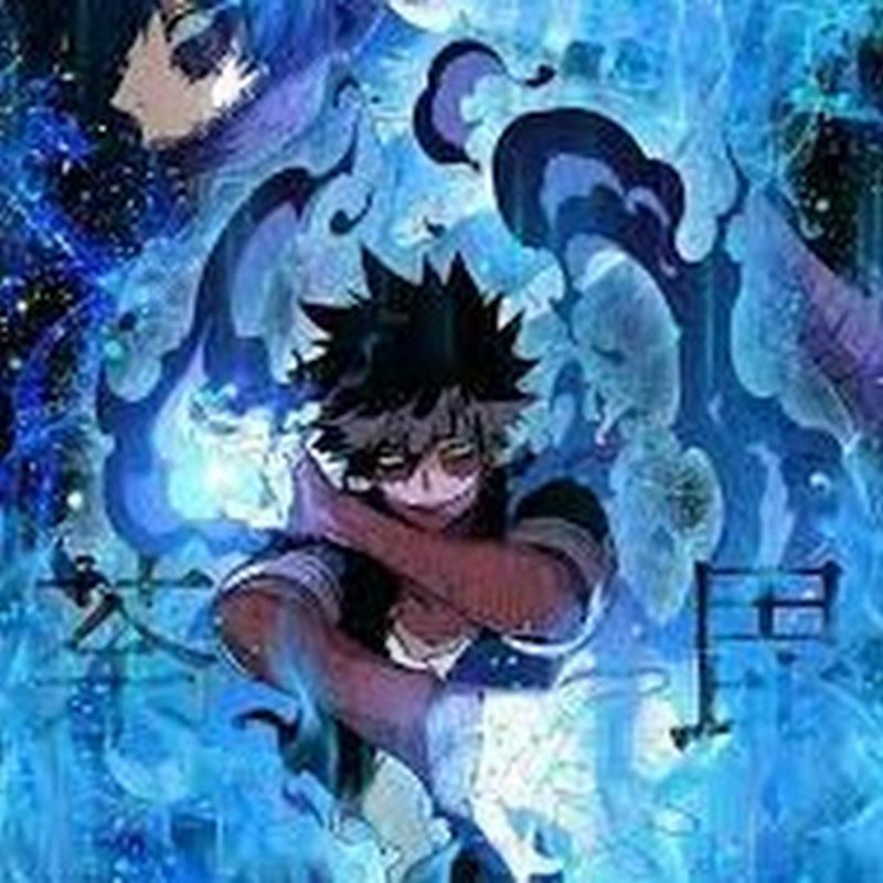 Dazn Explorer