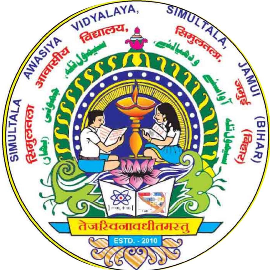 Simultala Awasiya Vidyalaya Admission Form 2021 Online Form For Class 6 Notification