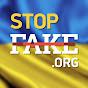 StopFake - українською