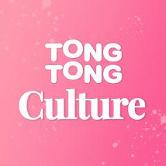 TongTongTv 통통컬처</p>