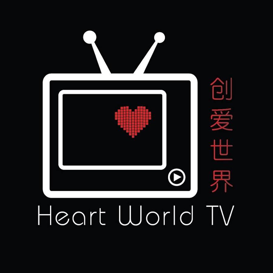 创爱世界 Yugi TV