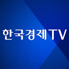 한국경제TV