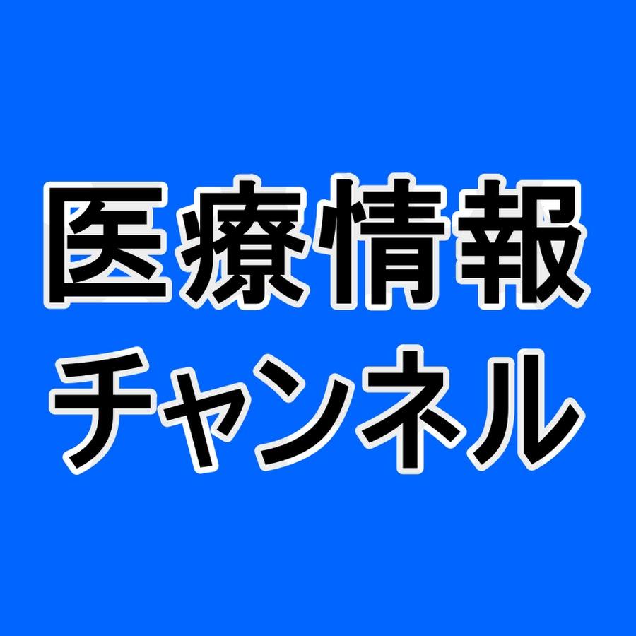 テレビ 栗原 隆 有名スポーツドクターの逮捕報道で話題に Dr.TAKAが破産(帝国データバンク)