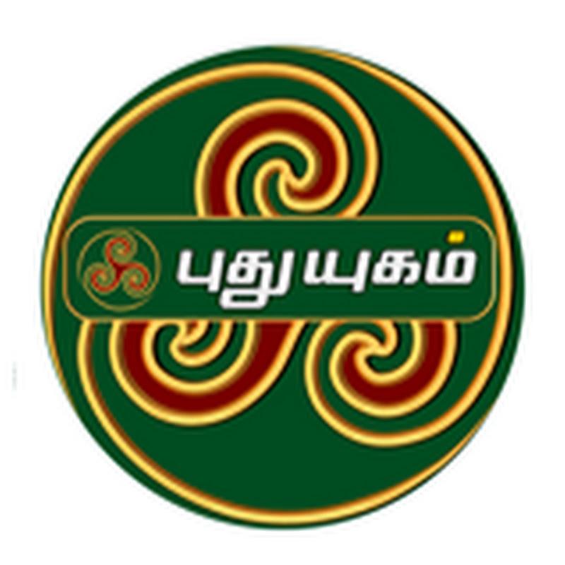 PuthuYugamTV