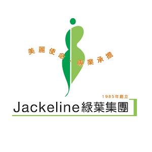 有 Jackeline 冇暗瘡 31884002