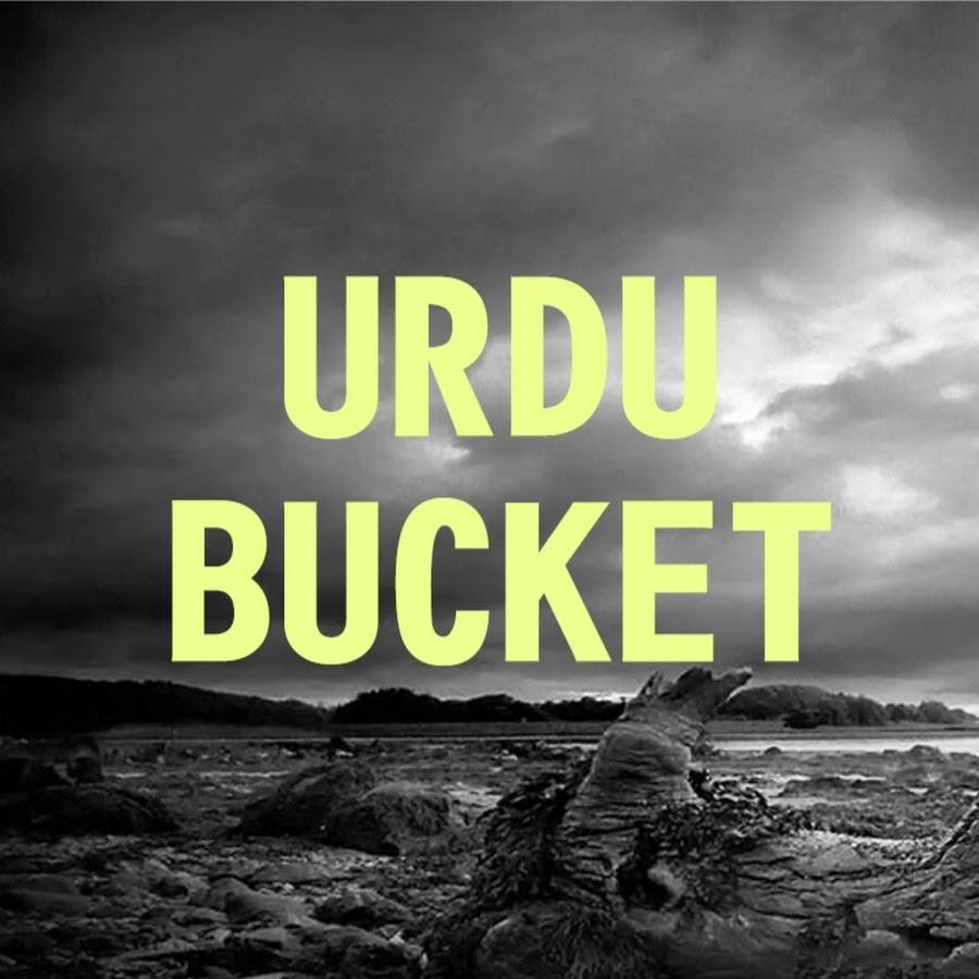 Urdu Bucket