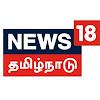 News18 Tamil Nadu