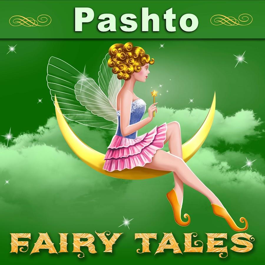 Pashto Fairy Tales