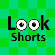 Look Shorts net worth