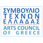 Arts Council Greece