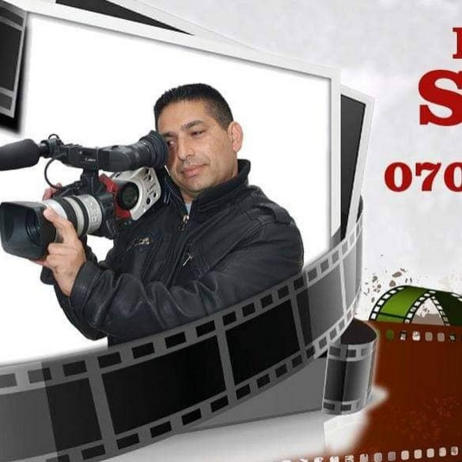 Sulo Kamera