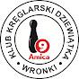Dziewiątka-Amica Wronki