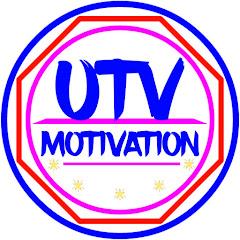UTV MOTIVATION